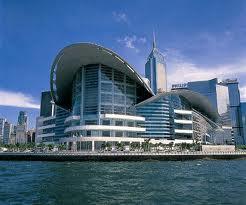 Centro de convenciones en Hong Kong